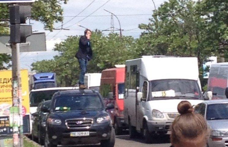 У Миколаєві чоловік виліз на автівку посеред дороги, щоб зателефонувати