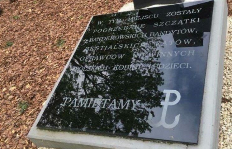 У Польщі вандали сплюндрували могили вояків УПА антибандерівськими написами (ФОТО)