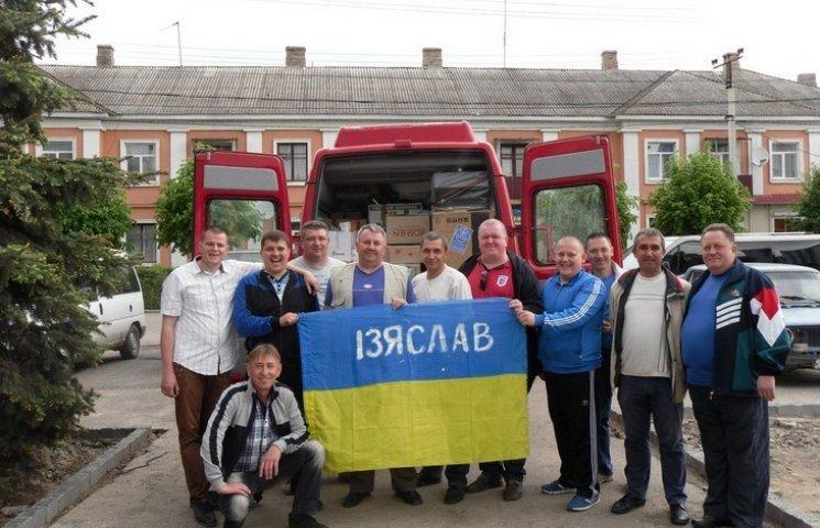 Ізяславські волонтери повернулися з АТО