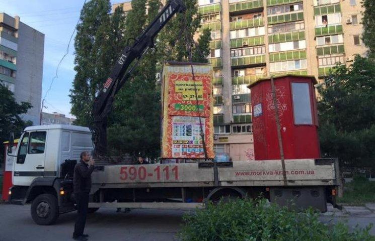 Миколаїв до приїзду Порошенка зачищають від будок