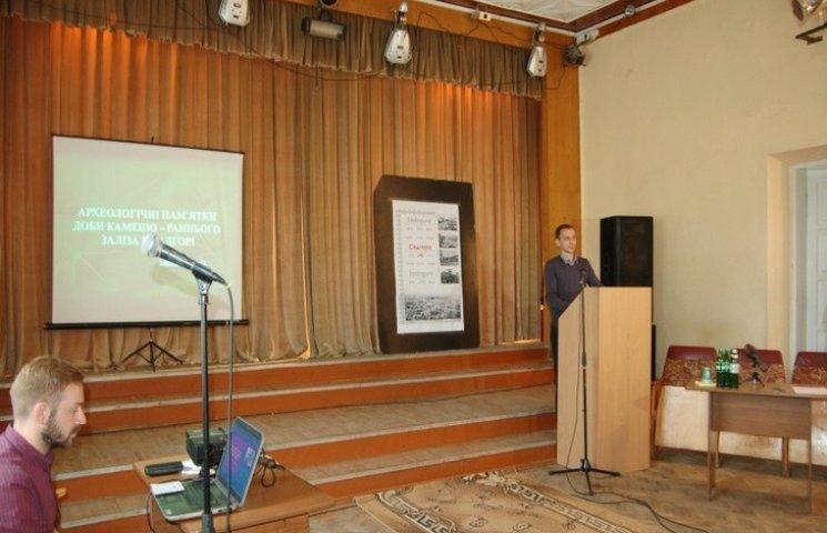 У Чернівцях, з нагоди 245-річчя Садгори, провели краєзнавчу конференцію