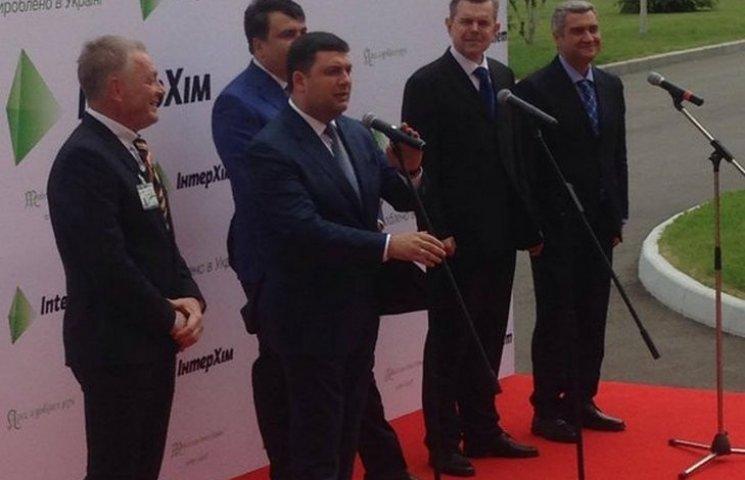 Гройсман і Саакашвілі взяли участь у відкритті на Одещині заводу лікарських препаратів