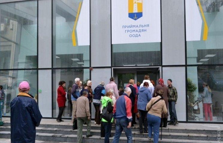 У громадській приймальні Саакашвілі інваліди-переселенці чекають на Гройсмана