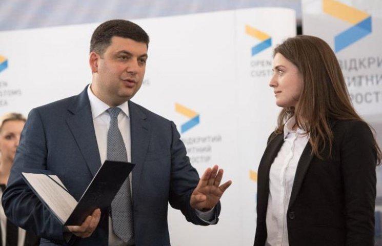 Марушевській дали три місяці