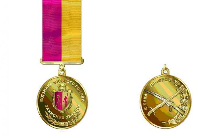 Мер Дніпродзержинська заснував медаль для АТОшників