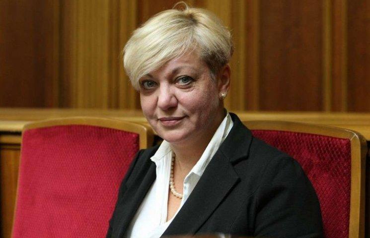 Как Гонтарева будет уговаривать российские банки остаться в Украине