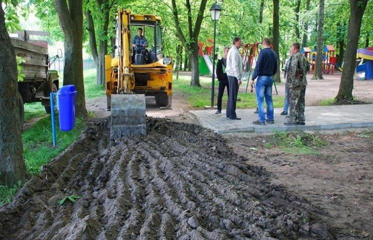 У Волочиську буде парк - оновлений