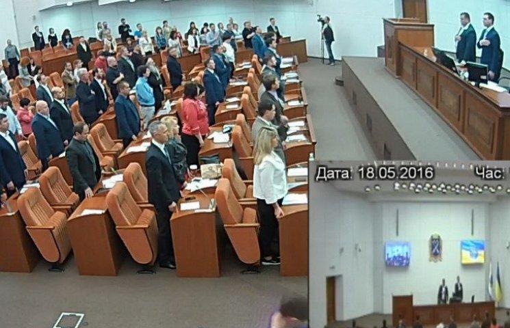 Засідання Дніпропетровської міськради закінчилося скандалом