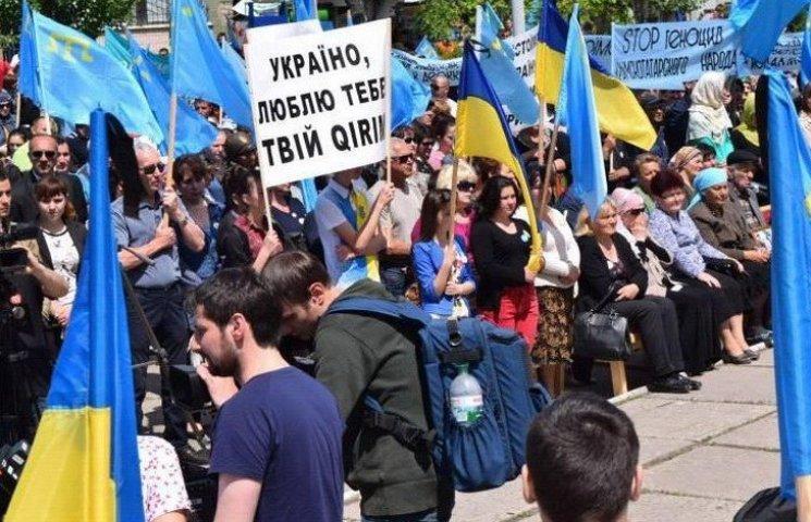 У Генічеську пройшов мітинг кримськотатарською мовою