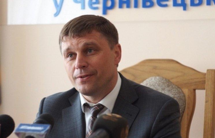 Буковинську податкову очолив вінничанин
