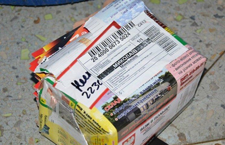 """У Миколаєві будинок культури """"замінували"""" коробкою з листівками"""