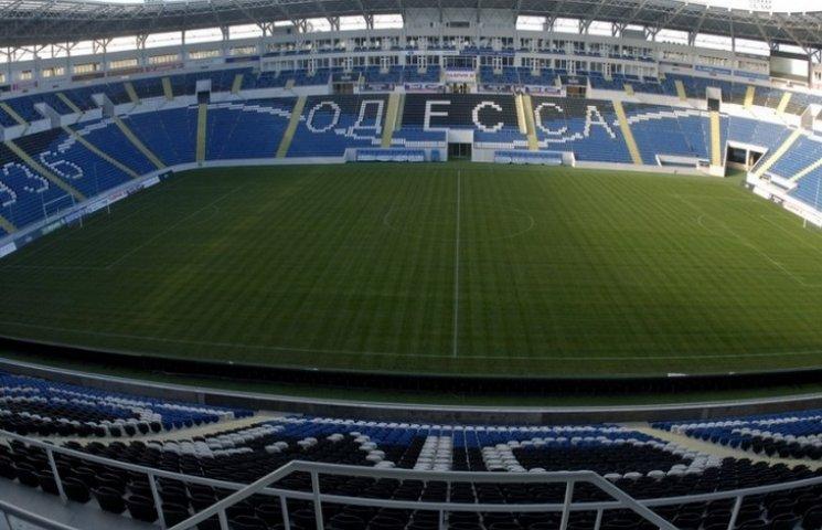 """Одеський стадіон """"Чорноморець"""" може приймати єврокубкові матчі"""