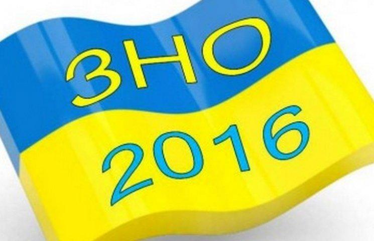 На ЗНО з російської у Вінниці зареєструвались лише 25 абітурієнтів
