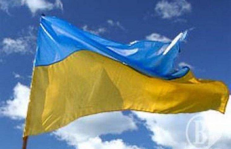 """Як боєць АТО встановив український прапор """"перед носом"""" у бойовиків"""