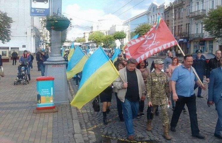 У Вінниці пройшла мирна хода проти оптимізації шкіл