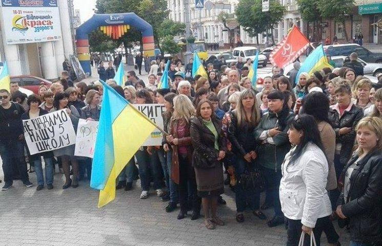 Рух транспорту в центрі Вінниці розблоковано