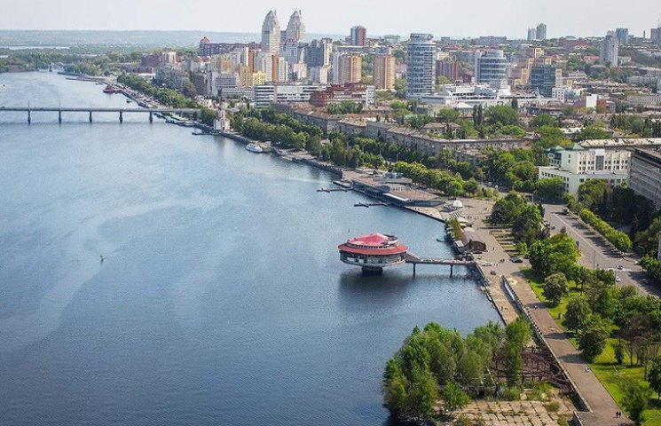 Днепропетровск стал Днипром
