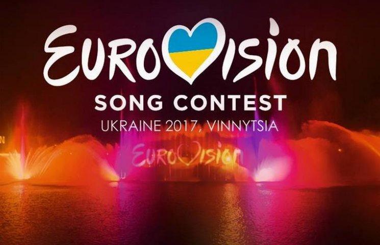 """Порошенка просять провести """"Євробачення - 2017"""" у Вінниці"""