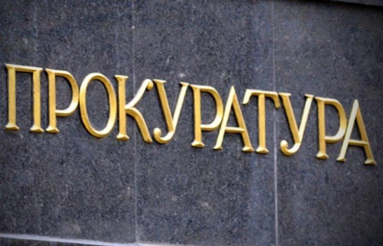 У Миколаєві судитимуть лікаря, який за гроші залишав пацієнтів у психлікарні