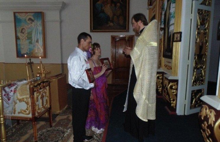 На Хмельниччині в одній з колоній відбулося весілля