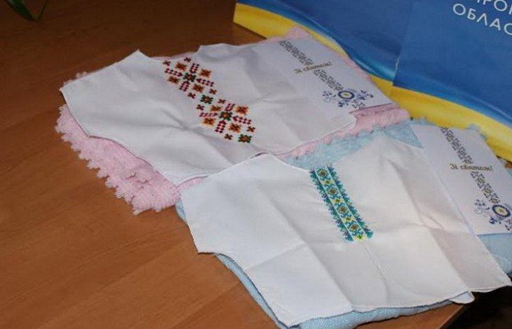 Народженим у день перейменування Дніпродзержинська малюкам подарували вишиванки