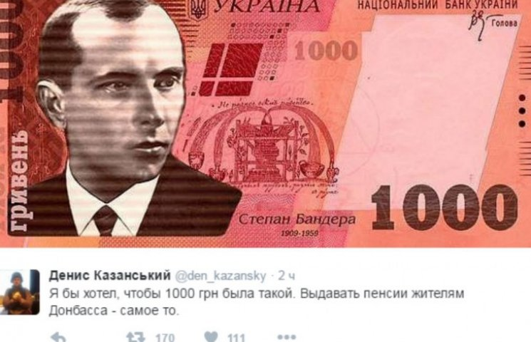 Жителям Донбасса предлагают менять портреты Бандеры на еду (ФОТО)