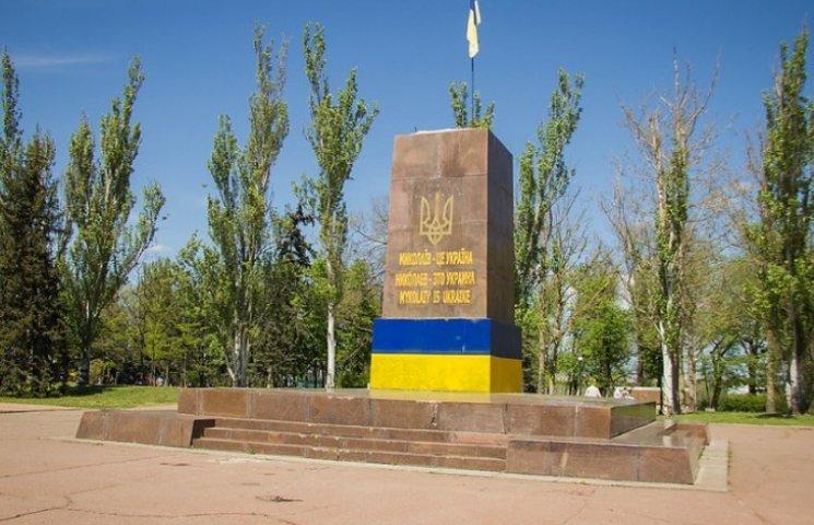 У центрі Миколаєва до Дня Європи перекриють рух транспорту
