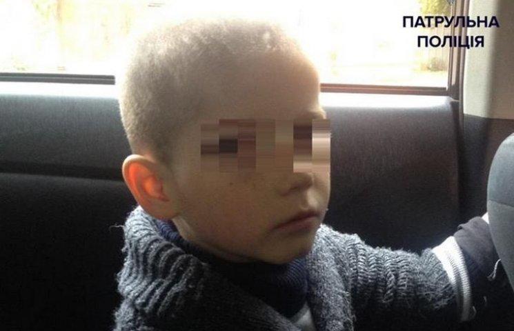 Патрульні повернули додому 7-річного хлопчика