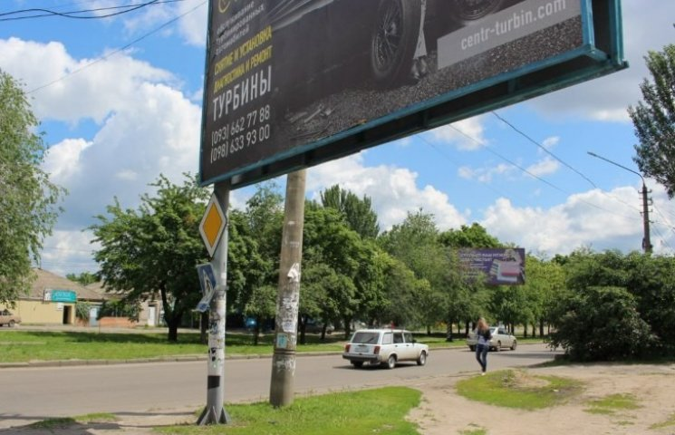 У Миколаєві білборд перетворили на дорожній знак