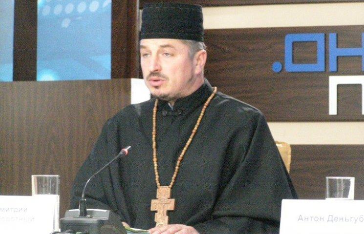 """Капелан полку """"Дніпро-1"""" вважає перейменування Дніпропетровська моральним кроком"""