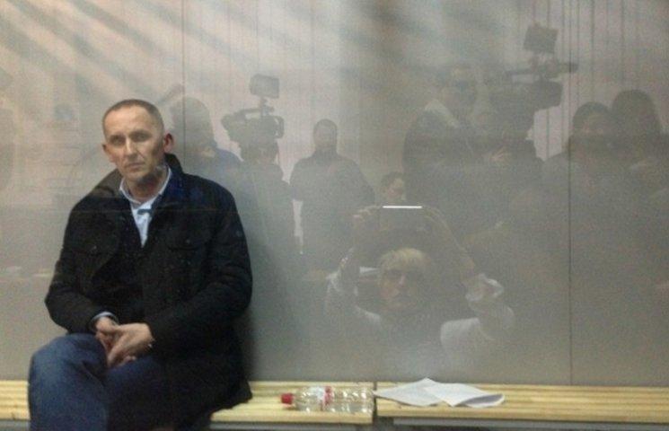 Шевцова більше не підозрюють в державній зраді