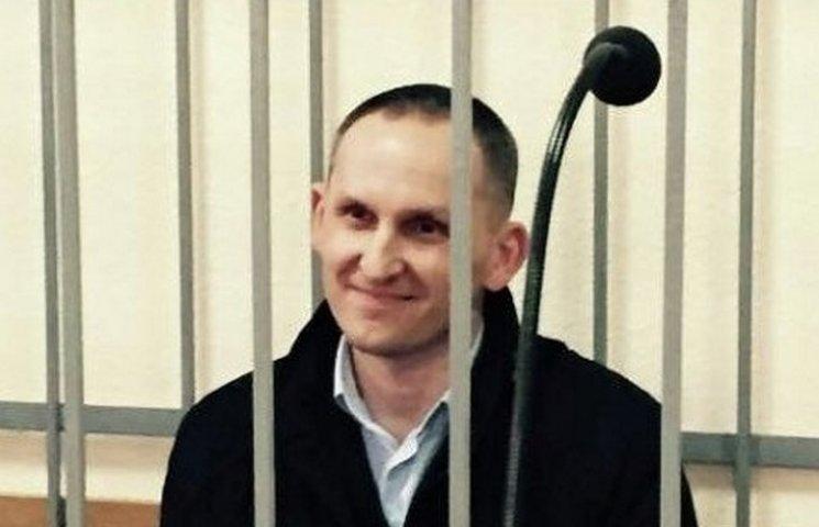 Прокуратура позволила сепаратистам работать в полиции