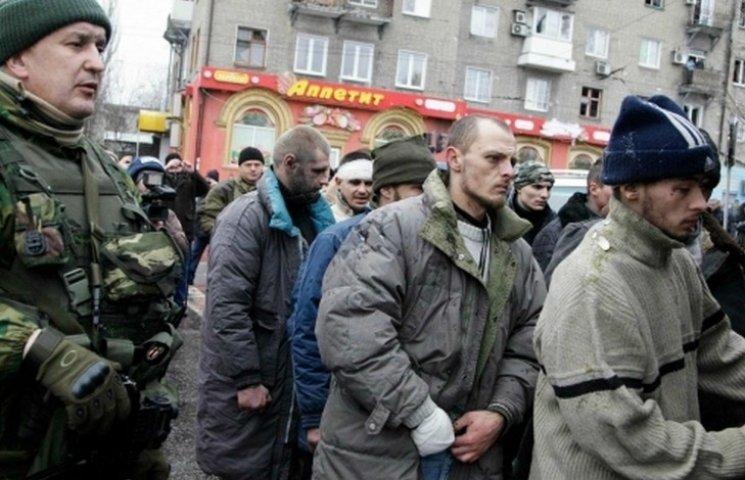 Жахаючий репортаж про 4 тис. людей, що піддалися тортурам проросійських бойовиків