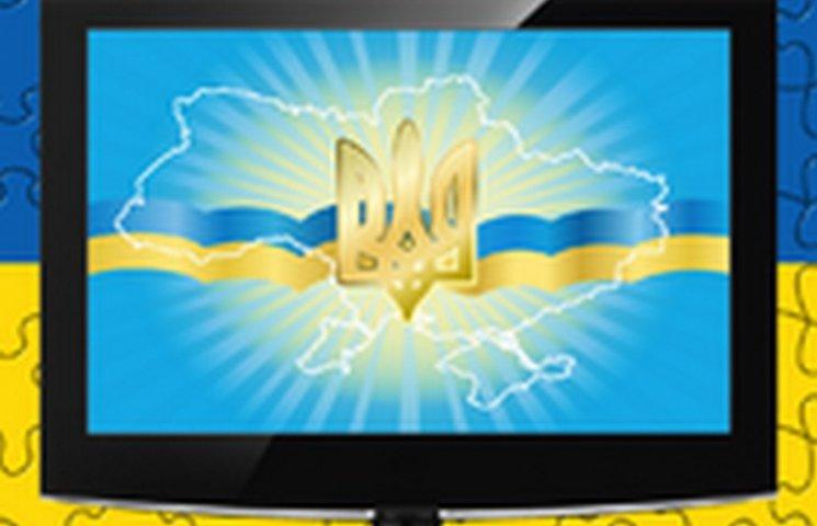 В якій якості у Донецьку можна подивитися українське ТБ (ФОТО)
