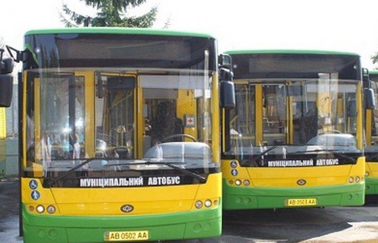 У Вінниці запрацює ще один автобусний маршрут