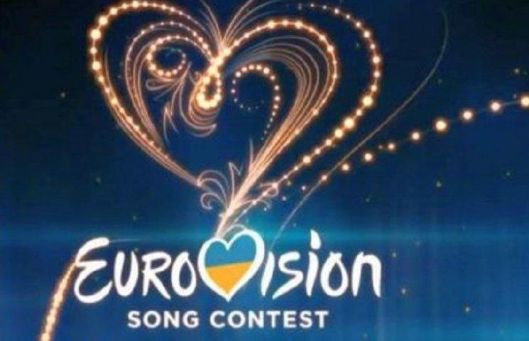 """Україна нікому не віддасть право провести """"Євробачення"""", - Зубко"""