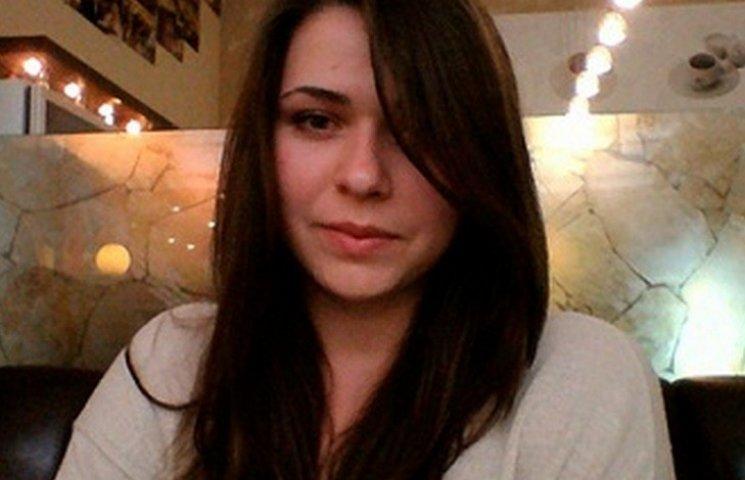 У Вінниці оголосили в розшук 24-річну дівчину