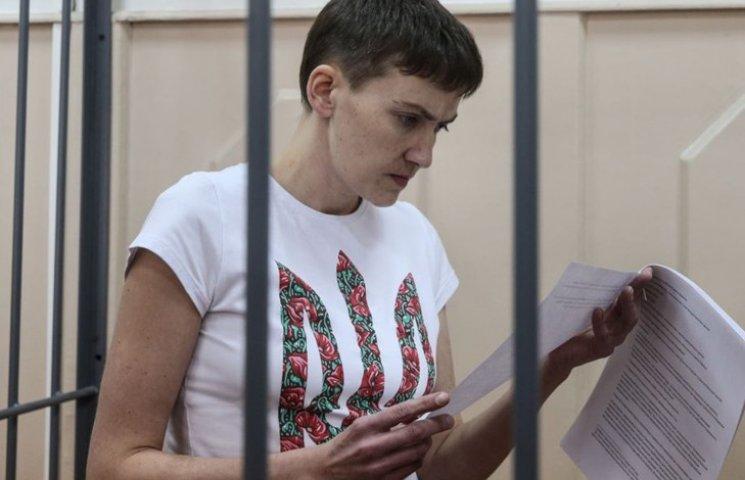 """Почему не гнушаются передергивать """"закон Савченко"""""""