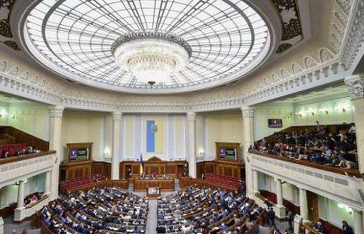 Як Тимошенко з Парасюком обіймалися
