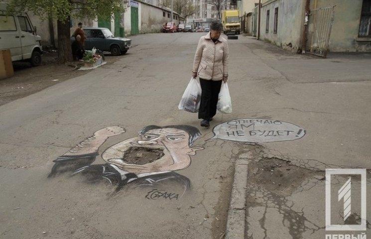 Боротися з ямами на дорогах одеситам допомагають карикатури міських начальників