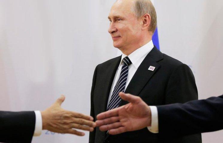 """Какую """"полную и тотальную амнистию"""" Украина может дать Путину"""