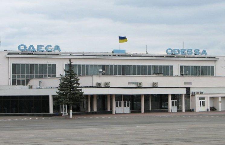 """В аеропорту """"Одеса"""" спецслужби запобігли контрабанді старовинних монет"""