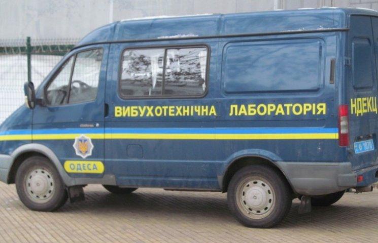 Поліція розслідує обставини вибуху в одній з квартир Одеси