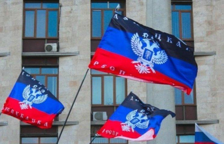 """У Донецьку підприємці зібралися на мітинг проти """"ДНР"""""""