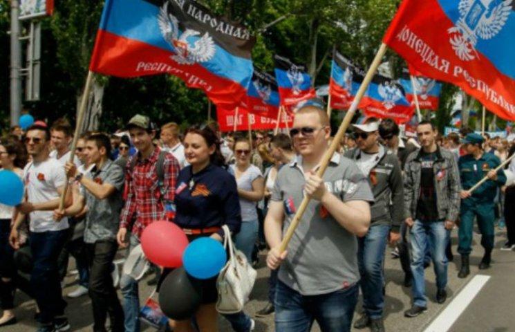 Кого Україна готова амністувати