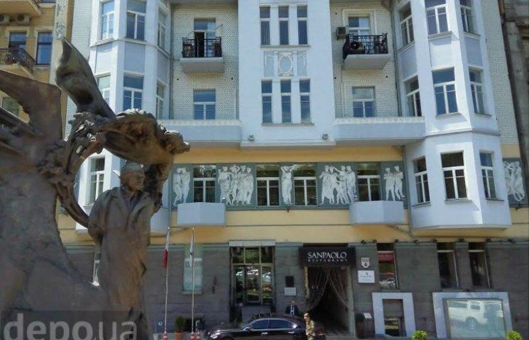 "В БЦ ""Европа"" заявили, что не сдают офис Саакашвили"