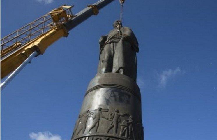 На Дніпропетровщині оголосили про завершення декомунізації