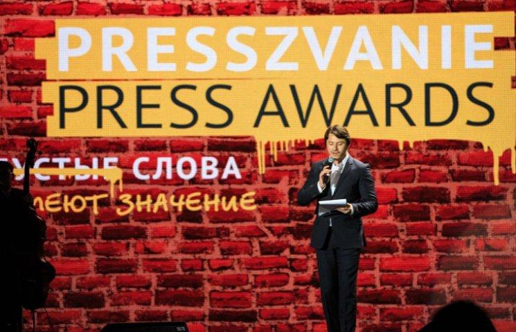 Озвучені імена переможців 11-го конкурсу PRESSZVANIE