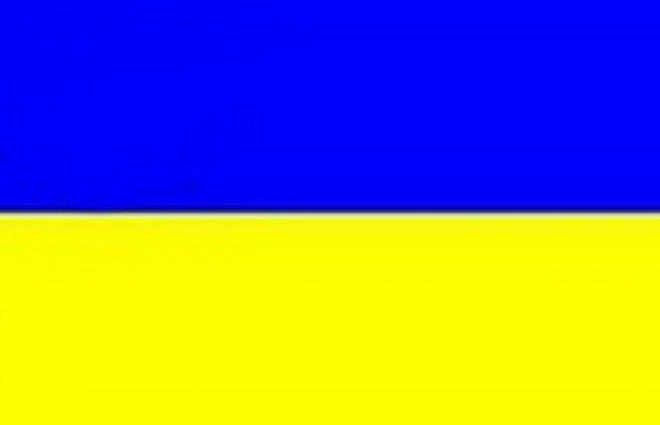 Бійці 56 бригади встановили у Павлополі Донецької області український прапор (ФОТО)