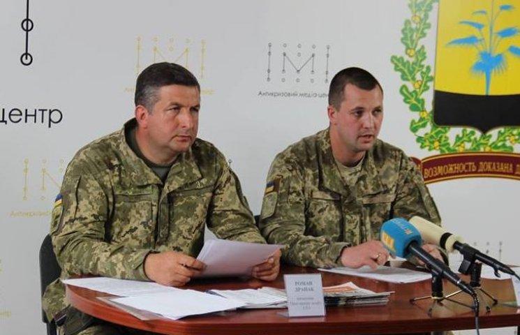У штабі АТО озвучили чисельний склад ворога